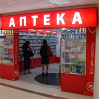 Обзор отзывов в рассуждении франшизах аптек